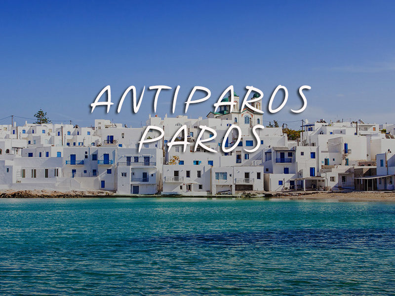 Private Cruise to Antiparos - Paros from Mykonos | Donblue.gr