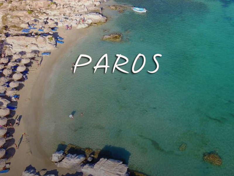 Private Day Cruise to Paros from Mykonos | Donblue.gr