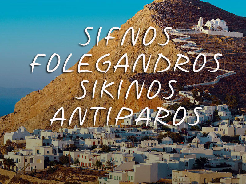 Mykonos-Sifnos-Folegandros-Sikinos-Antiparos-Don Blue Private Cruise