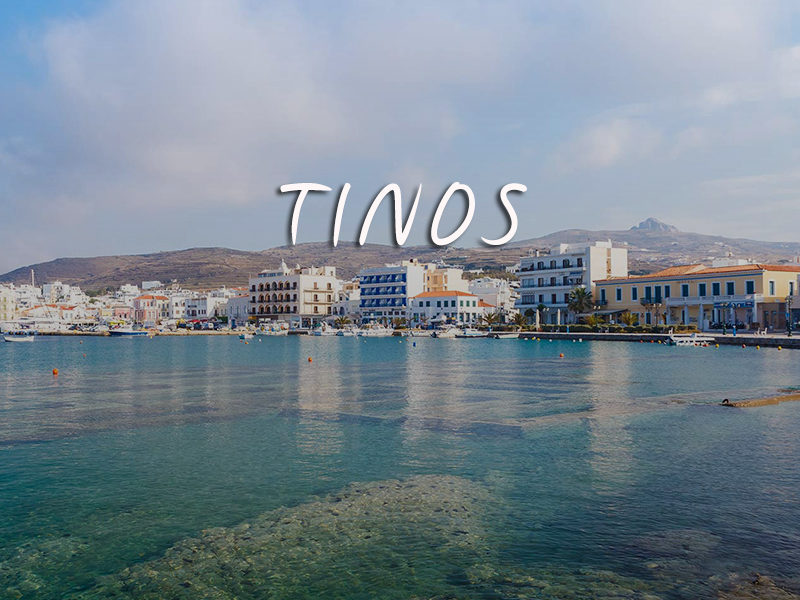 Private Day Cruise to Tinos from Mykonos | Donblue.gr