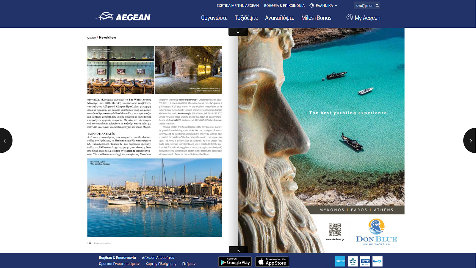 Aegean Blue Magazine Don Blue Yachting