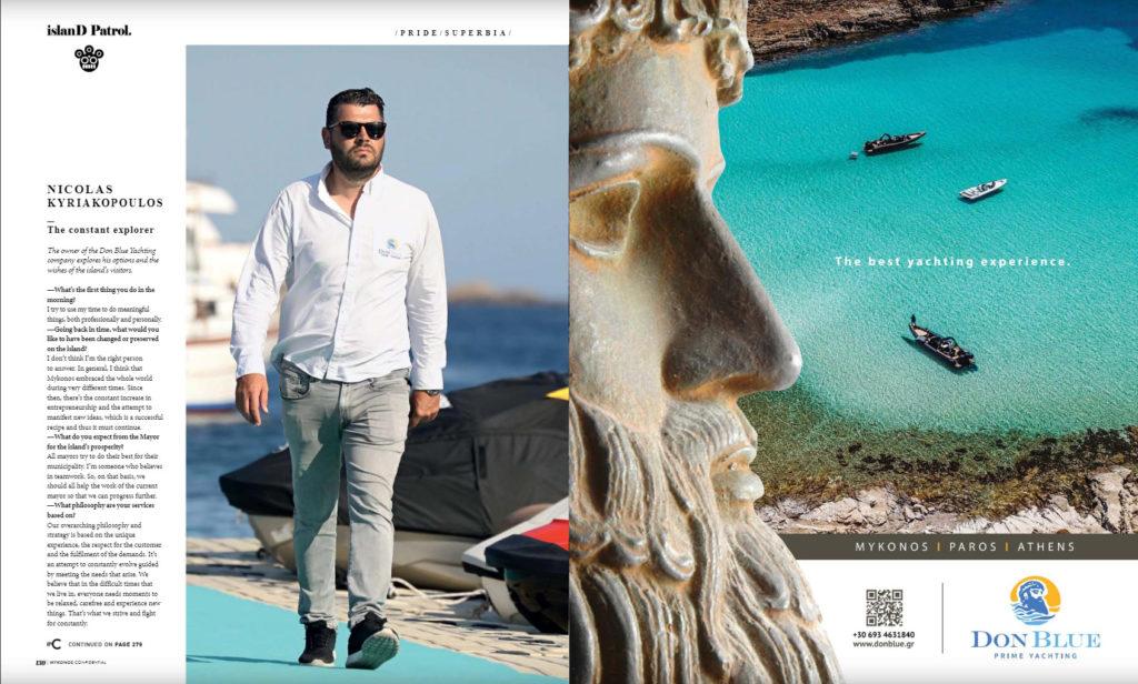 Mykonos Confidential Luxury Magazine Interview