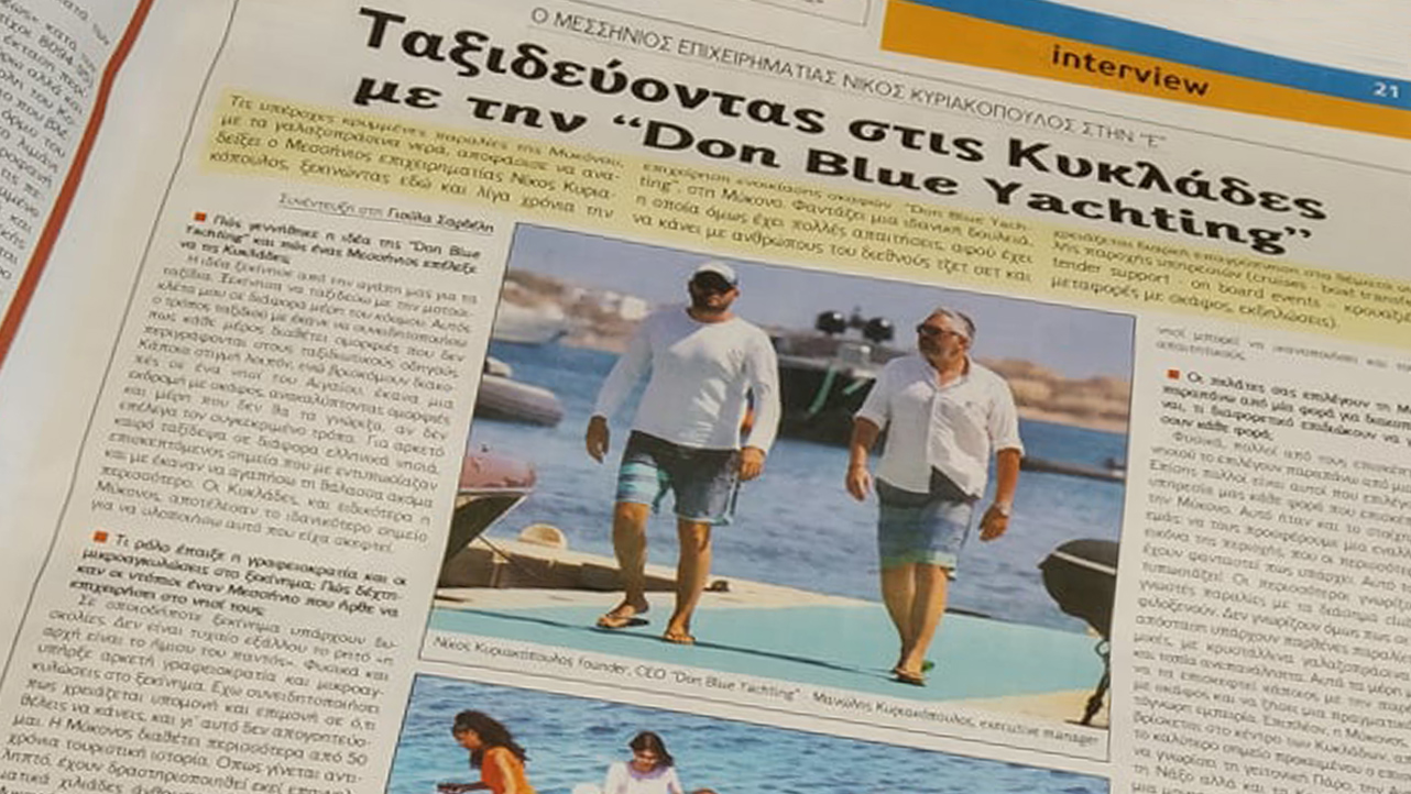 Don Blue Yachting - Mykonos private boat rental - interview